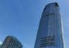 Goldman-Acquiring-GreenSky-for-$2.2-Billion